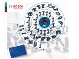 Старт на 2018 г. с Електроинструменти Bosch