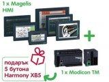 Операторски дисплей Magelis и програмируем контролер Modicon