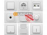 Ключове и контакти Gunsan