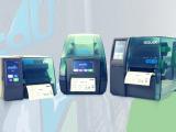 Немски етикетни принтери CAB